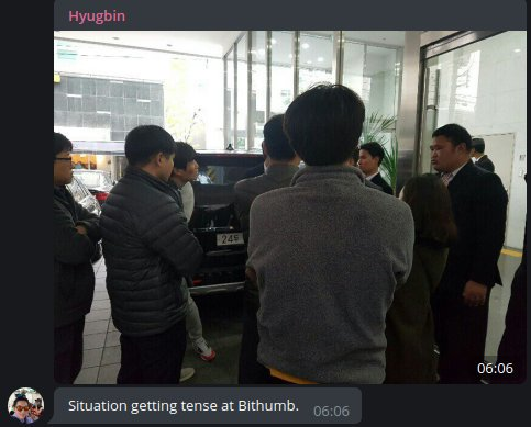 Bithumb Lawsuit After Server Outage Costs Millions