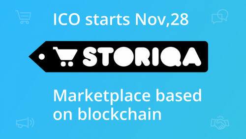 Storiqa E-Commerce