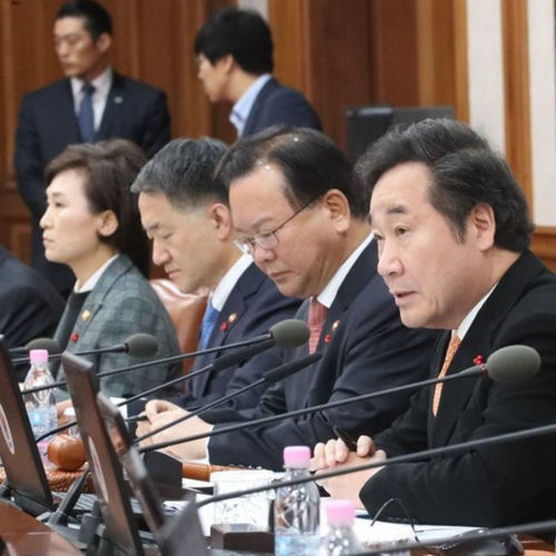 South Korea Outlines Proposed Legislation for Cryptocurrency Exchanges
