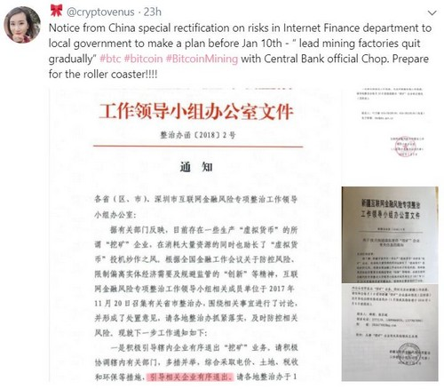 China Bitcoin Mining Crackdown Official Document