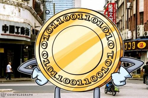 PBoC Head Says Digital Currency 'Inevitable'