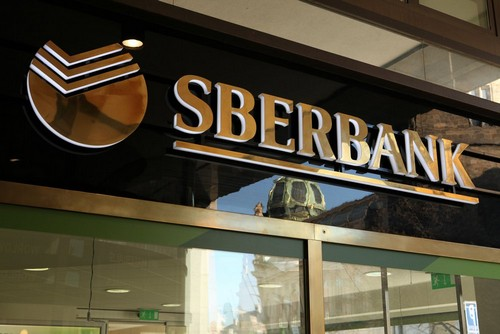 """Sberbank has completed the development of a blockchain platform for the issue of """"Sbercoin"""""""