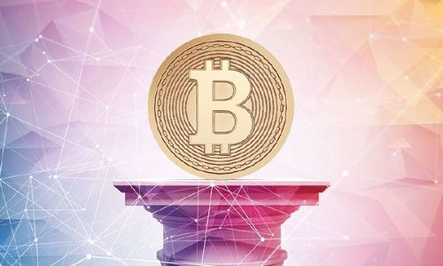 Bitcoin Prices Rise Sustaining Gains