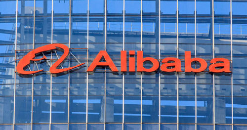 Alibaba Has Filed for over 10% of the World's Blockchain Patents: Research