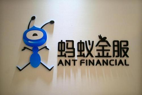 Ant Financial Launches B2B Fintech Suite with Blockchain, AI Solutions