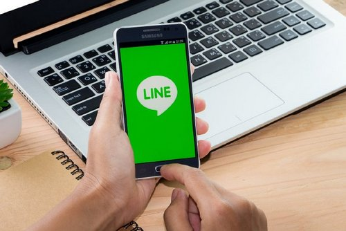 Messaging Giant LINE Is Launching Its Own Cryptocurrency