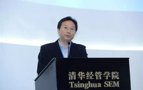 PBoC's Digital Currency Chief Departs to Lead Securities Clearing House