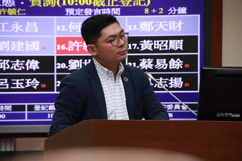 Taiwanese Lawmaker Proposes New Business Category for Crypto Startups