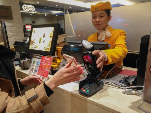 What China's Cashless Revolution Can Teach the West About Crypto