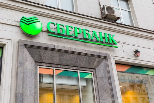 Russia's Sberbank Uses Smart Contract to Settle Three-Way Repo Deal