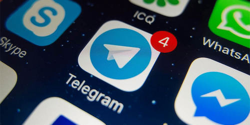 Telegram's In-House Crypto to be Sold on Liquid
