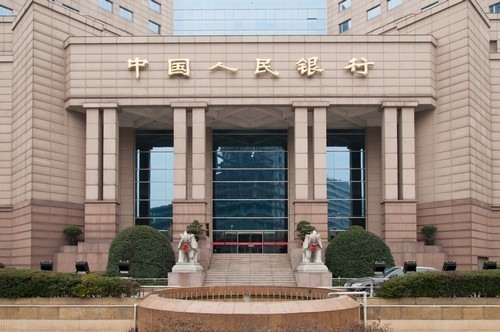 The initial Xi, China's Central Banking firm Gives Blockchain Tech any Pump