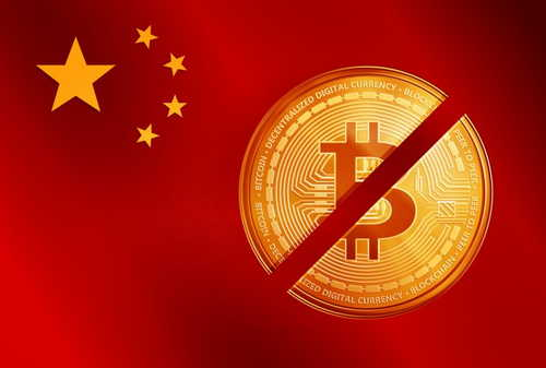 China's Digital Yuan Won't Be a Speculative Currency Like Bitcoin