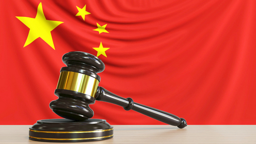 Court Ruling: ETH Is Legal Property in China