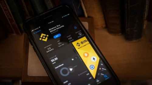 Messari analysts have named the main problem of the Binance Smart Chain (BSC) blockchain