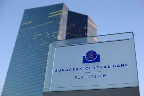 Head of the Central Bank of Europe: digital euro can be launched in 4 years
